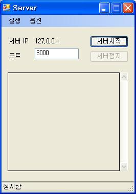 server.exe-x%20%EC%98%A4%EB%A5%98.JPG